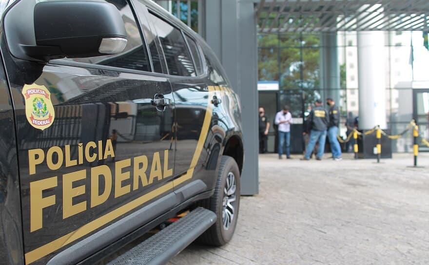 (Imagem: Leandro Ferreira/Fotoarena/Folhapress))