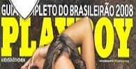 Google não deve indenizar por imagens de ensaio da Playboy