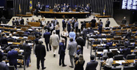 Comissão da Câmara aprova proposta sobre restrição de foro privilegiado
